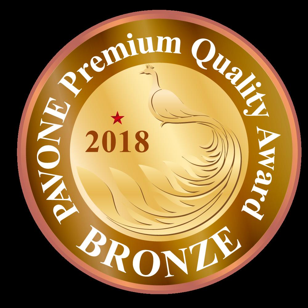 Pavone Premium Award 銅賞