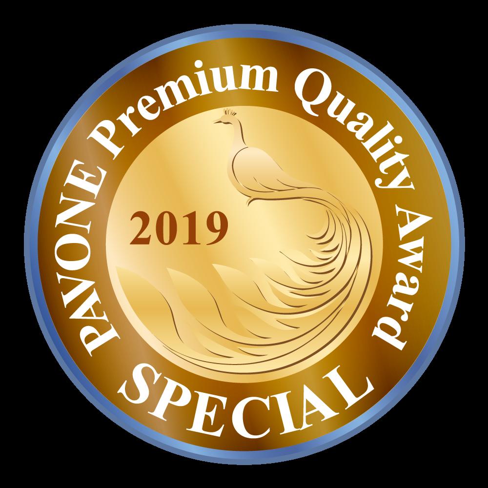 Pavone Premium Award 審査員特別賞